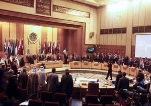 Палестина обратилась в ЛАГ с просьбой провести саммит