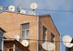 Аналитики: До конца года в Украине будет больше трех миллионов абонентов спутникового ТВ