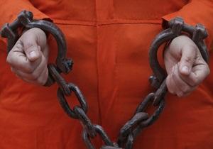 Суд Гватемалы приговорил мексиканца к 448 годам тюрьмы