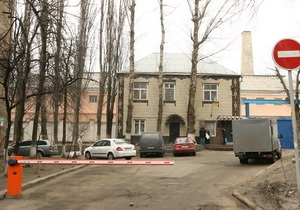 Корреспондент узнал, как сидят в Лукьяновском СИЗО представители прежней власти
