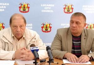 В Луганске инициировали акцию Рідна мова - російська