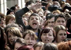 В Румынии прошла забастовка сотрудников министерства финансов