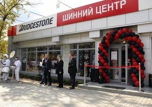 В Киеве открылся фирменный шинный центр компании Бриджстоун
