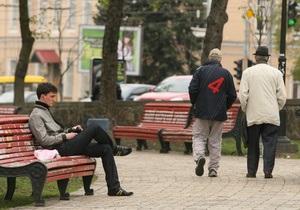 Корресподент назвал десять главных проблем украинского общества