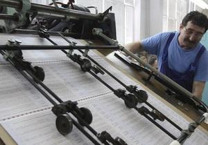 Тимошенко: Бюллетени печатаются под надзором и СБУ, и ЦИК