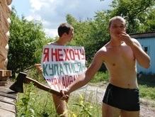 В Гидропарке прошла акция против незаконной застройки