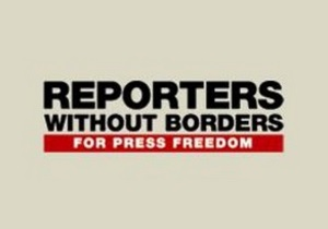 Репортеры без границ требуют от Януковича публично пообещать защищать свободу слова