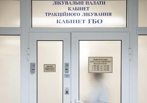 Батьківщина: Тюремщики боятся назвать фамилию Януковича в суде