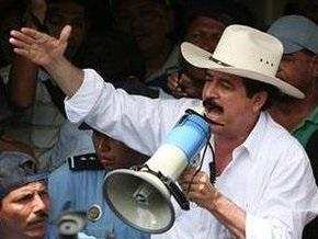 Селайя призывает Обаму определиться по Гондурасу