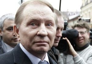 Адвокаты Кучмы сомневаются в аутентичности  пленок Мельниченко