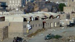 Йемен: Десять боевиков Аль-Каиды убиты при авиаударе