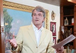 Ющенко раскритиковал НБУ за потакание популистским обещаниям Януковича