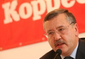 Гриценко поддержал инициативу Тимошенко об объединение оппозиции