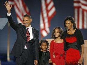 Фотогалерея: Выступление Обамы после победы