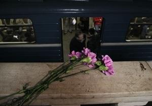 На станциях московского метро в память о жертвах терактов установят мемориальные доски