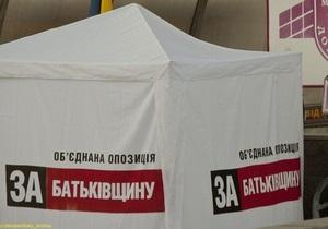 УДАР обвиняет кандидата от Батьківщини в распространении дискредитирующих листовок