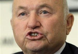 Соратник Януковича обещает отменить запрет на въезд Лужкова в Украину
