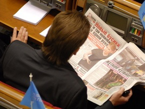 РБК daily: Пресса не по-русски