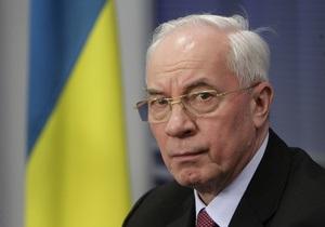 Азаров рассчитывает на компромисс с Россией на основе проекта нового газового контракта