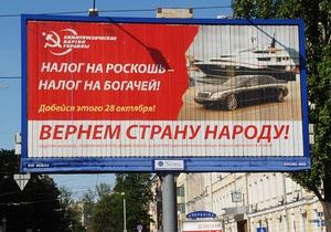 Азаров: Что мешало коммунистам возвращать страну народу все 20 лет?