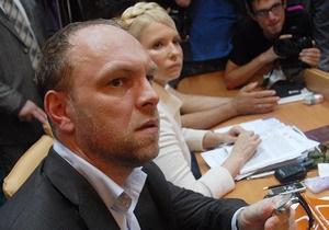 Суд отстранил Власенко от защиты Тимошенко