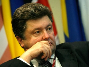 Порошенко: Украинские власти заинтересованы в получении доступа к средствам МВФ