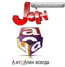 Join.ua и A.ua стали партнерами Бигмира
