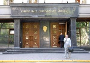 Источник: Посольство США отказало в визах руководству ГПУ