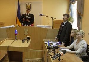 Высший спецсуд решил, что выводы судов по делу Тимошенко подтверждаются доказательствами