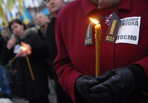 Апелляционный суд отказался заставить Януковича извиниться за отрицание Голодомора-геноцида