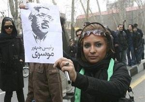 В Тегеране убит племянник лидера иранской оппозиции (обновлено)