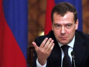 Медведев:  Демократизаторство  арабского мира недопустимо