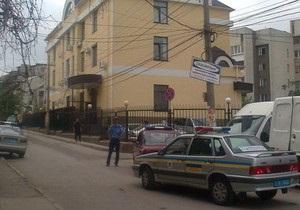 СМИ: В Симферополе  заминировали  российское консульство