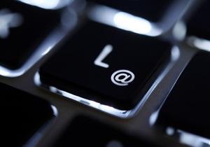 Арестованное имущество предлагают продавать через интернет