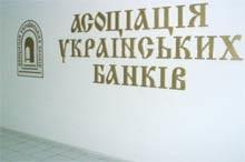 Банковская система растет быстрее экономики
