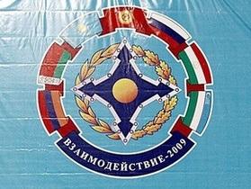 Казахстан ратифицировал соглашение о создании Коллективных сил ОДКБ