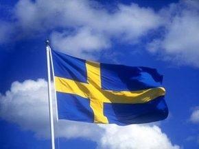 Швеция ратифицировала Лиссабонский договор