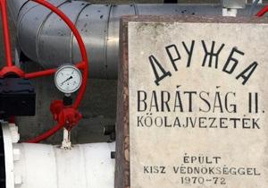 Россия готова отменить экспортные пошлины на нефть для Беларуси