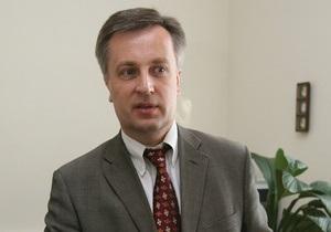 Наливайченко:  Наезд  на LB.ua является началом цензуры в интернете