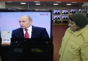 Партии Единая Россия доверяет рекордно низкое за два года количество россиян