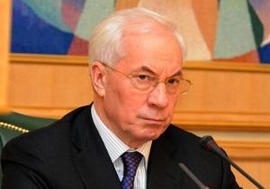 Азаров заявил, что не владеет землей в Крыму, а у его сына есть участок  в диком месте