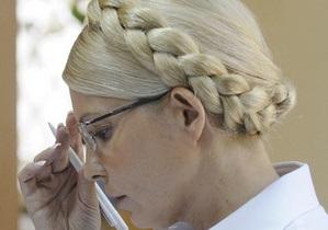 Тимошенко требует отменить подписку о невыезде