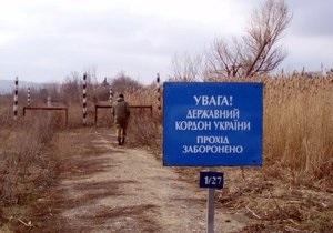 Торговая война – Российская таможня - Lenta.Ru - Хорошие соседи с годами портятся