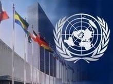 ООН опубликовала прогноз роста мировой экономики