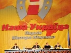 Крымская организация НСНУ сменила лидера