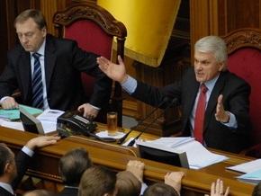 Литвин спрогнозировал прохождение в Раду четырех политсил