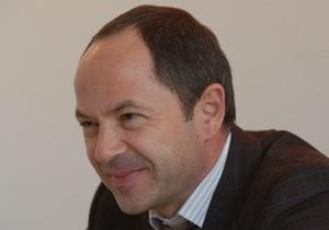Тигипко рассказал, сколько стоила его избирательная кампания