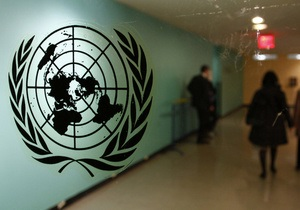 ГА ООН приняла резолюцию Катара, осудив власти Сирии