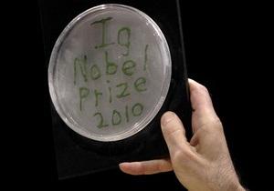 В США прошла церемония вручения Шнобелевской премии