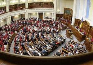Рада приняла в первом чтении проект госпрограммы развития Украины